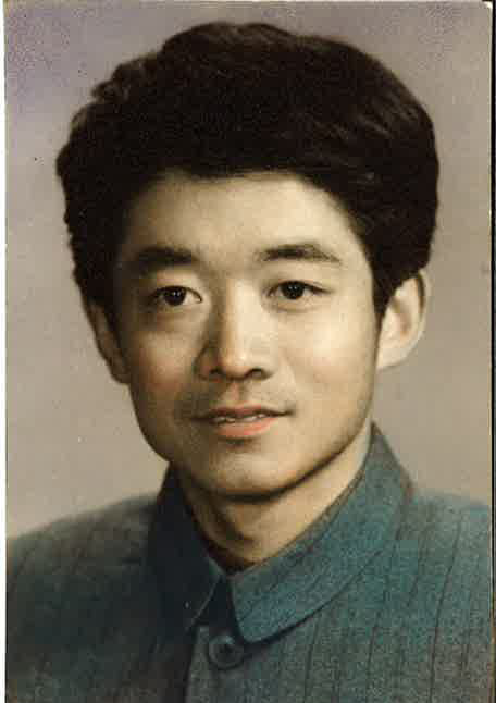 Distinguished Professor Xu-Feng Huang in hist first year of teaching in China in 1985. Photo supplied.